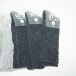 Buddy' Socks, Grey Socks