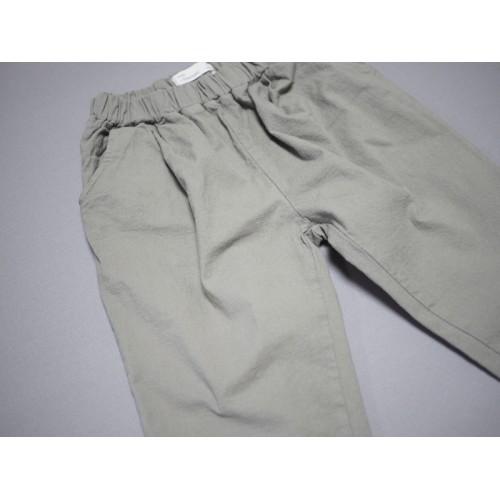 Boboyam, Cropped Pants
